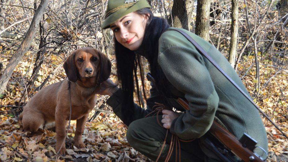 pes a poľovníčka