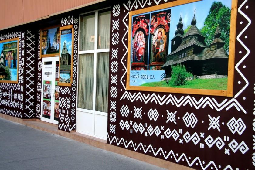 Súkromné etnografické múzeum HUMNO