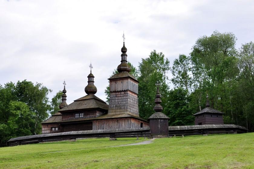 Múzeum ukrajinskej kultúry vSvidníku